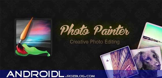 ویرایش تصاویر با Photo Painter v1.5